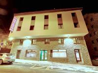Hôtel Guineu